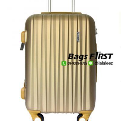 กระเป๋าเดินทางล้อลากราคาถูก