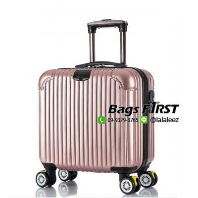กระเป๋า เดินทาง 16 นิ้ว ราคา