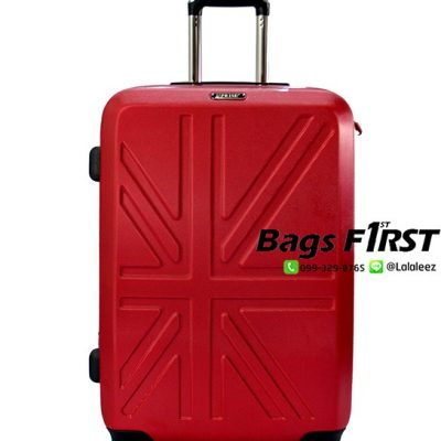 กระเป๋าเดินทาง ไฟเบอร์ สวย