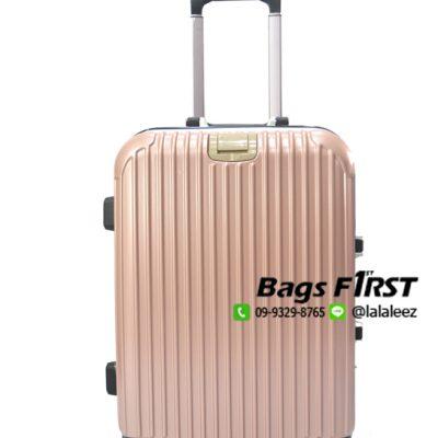กระเป๋าเดินทางใบเล็ก ถือขึ้นเครื่อง