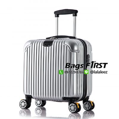 กระเป๋า เดินทาง 16 นิ้ว ราคา ถูก