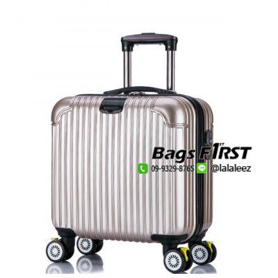 กระเป๋า เดินทาง ราคา ถูก และ ดี